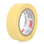 Electrical PVC Insulation Adhesive Tape - Yellow (1.8CM x 10M)