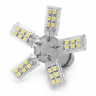 1156 3W 230LM 7000K 40x3528 SMD LED White Light Car Steering Lamp (DC 12V)
