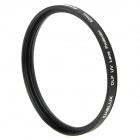 Emolux 52mm Multi-Coated UV Lens Filter - Black