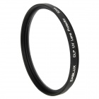 Emolux 52mm UV Lens Filter - Black