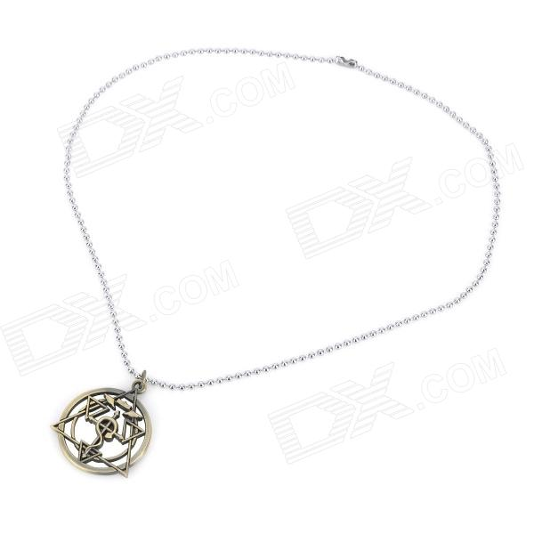 Full Metal Alchemist Pendant Cosplay Necklace - Copper + Silver