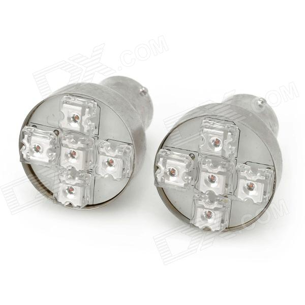 1156 2W 25-Lumen 5-LED Red Light Car Braking Lamp (12~14V / Pair)