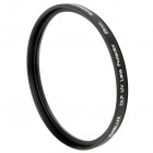 Emolux 55mm Multi-Coated UV Lens Filter - Black