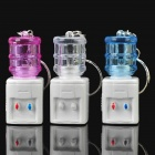 Creative Water Dispenser Style Keychain with White Light LED Illumination - Random Color (3 x LR41)
