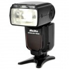 MeiKe MK900 Speedlight Flash Studio Photography Light for Nikon - Black (2.2