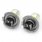 H7 7.5W 330~380LM 5-LED White Light Bulbs for Car (Pair)