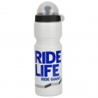 Bicycle Bike Plastic Sports Water Bottle - White + Black (750ml)