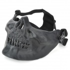 Protective Outdoor War Game Military Skull Half Face Shield Mask - Black