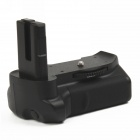 Genuine Travor BG-2G Battery Grip for Nikon D5100 - Black
