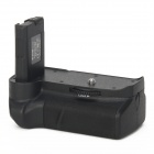 Genuine Travor BG-2F Battery Grip for Nikon D3100 / D3200  - Black