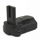 Genuine Travor BG-2A Battery Grip for Nikon D40 / D40X / D60 / D3000 / D5000 - Black