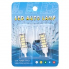 T10 2.8W 420-460LM White 68-SMD 3020 LED Car Reading / Dashboard / Reversing Light (Pair / DC 12V)