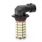 HB4-9006 4W 6500K 300LM 120-LED White Light Car Fog Lamp (DC 12V)