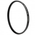 EMOLUX SMQ5507 UV Lens Filter - Black (77mm)