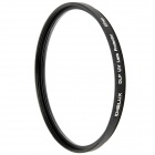 EMOLUX SMQ5505 UV Lens Filter - Black (67mm)