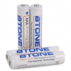 800mAh Ni-MH Rechargeable AAA Low Self Discharge Batteries - White (4-Piece Pack)