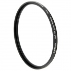 EMOLUX SMQ5513 Ultra-Slim MC UV Lens Filter - Black (72mm)