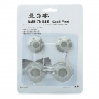 Soft Silicone Cool Feet with Suction Cup for Laptops - Grey