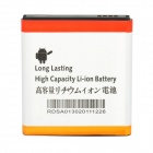 Replacement 3.7V 1900mAh Battery Pack for Samsung i515