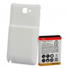 Replacement 3.7V 5200mAh Extended Battery Pack + Back Case for Samsung i717 / i9220