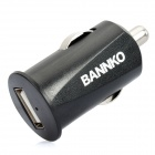 Bannko Mini Car Cigarette Powered USB Adapter / Charger - Black