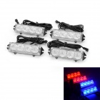 8W 16-LED Car Red / Blue Strobe Light Caution Warning Light (DC 12V)
