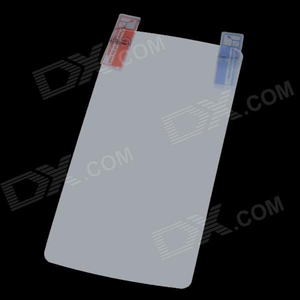 Protective Screen Protector Guard Film for HTC One X (2-Piece Pack) protective matte frosted screen protector film guard for nokia lumia 900 transparent