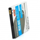 Replacement 3.7V 1650mAh Battery Pack for ZTE V889D