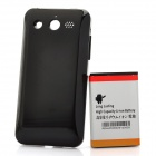 Replacement 3.7V 3600mAh Extended Battery Pack + Back Case for Huawei M886