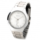 Elegant Water Resistant Quartz Analog Wrist Watch - White (1 x LR626)