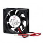 AV-6020M12S DC 5V 0.2A Brushless Cooling Fan (6 x 6 cm)