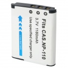 "Replacement NP-110 3.7V ""1180mAh"" Battery Pack for Casio Exilim Pro EX-F1 / EX-ZR10"