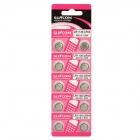Replacement 1.55V AG10 / LR1130 Button Battery Set - Silver (10-Piece Pack)