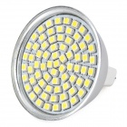 MR16 GU5.3 4.35W 6000~6500K 360~430LM 72-LED White Light Bulb (DC 12V)