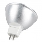 MR16 GU5.3 4.35W 360LM 3500K Warm White Light 72-LED Cup Bulb (DC 12V)