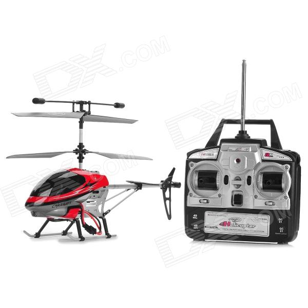 S007 Rechargeable 40MHz 3-CH R/C Helicopter w/ Radio Controller & Gyroscope - Silver + Black + Red rechargeable wireless 3 ch control r c radio control helicopter with gyroscope