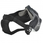 Tactical Outdoor Sports Skull Face Protection Mask - Silver Black