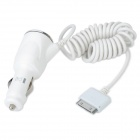 Car Cigarette Powered Charger for iPhone / iPad - White