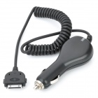 Car Cigarette Powered Charger for iPad 2 / The New iPad - Black