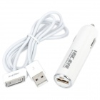 Car Cigarette Powered Charger for iPhone 4 / 4S - White