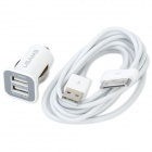 Car Cigarette Powered Power Adapter Charger w/ Dual USB Output for iPhone / iPad / iPod - White