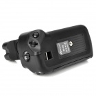 Aputure BP-E6 Vertical External Battery Grip for Canon 5D Mark II - Black