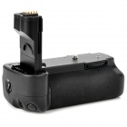 Aputure BP-E2 Vertical External Battery Grip for Canon 20D / 30D / 40D / 50D - Black