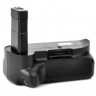 Aputure BP-D5100 Vertical External Battery Grip for Nikon D5100 - Black