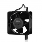 Replacement Cooling Fan for Wii Game Console - Black