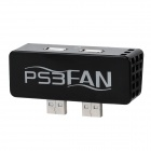 2-Port USB Hub w/ Cooling Fan for PS3 Slim - Black
