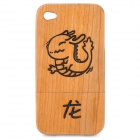 Chinese Zodiac Animal Pattern Protective Wooden Back Case for Iphone 4 / 4S - Dragon (Brown)