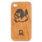 Chinese Zodiac Animal Pattern Protective Wooden Back Case for Iphone 4 / 4S - Horse (Brown)