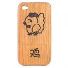 Chinese Zodiac Animal Pattern Protective Wooden Back Case for Iphone 4 / 4S - Chicken (Brown)