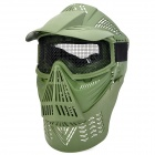 Protective Outdoor War Game Military Tactical Full Face Shield Mask - Army Green